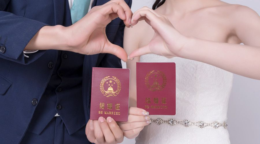涉外结婚证能补办吗