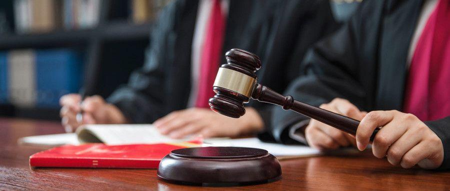 离婚起诉开庭的基本流程